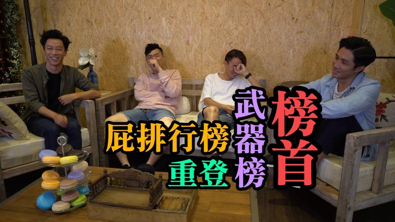 【Supper Moment專訪(下)- 新歌《靈感床》上線啦!】