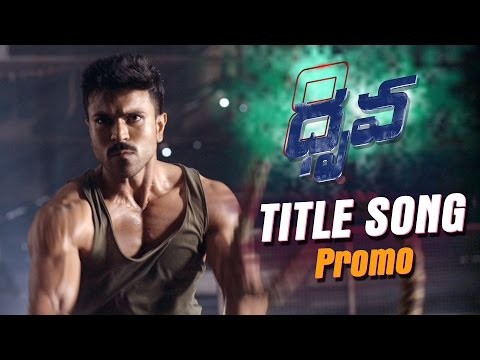 Dhruva-Title-Song-Promo