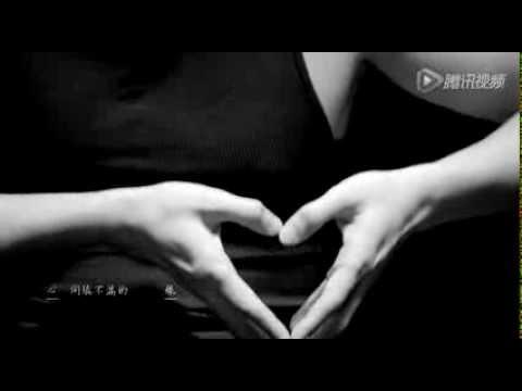 那英 《默》电影《何以笙箫默》主题曲 MV首播 天后那英睽违五年初心回归