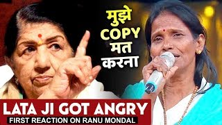 Lata Mangeshkar Angry Reaction On Ranu Mondal Song | कहा - मुझे COPY मत करो | Breaking News