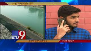 Telugu IIT student drowns in Uttarakhand lake..