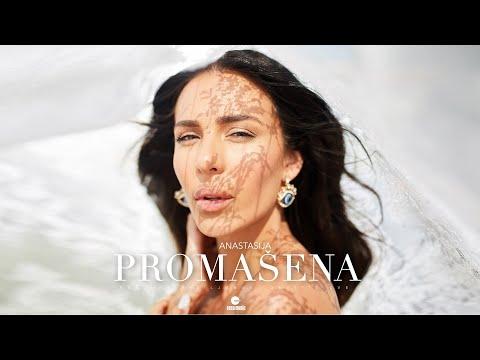 Новата песна на Анастасија Ражнатовиќ за 4 дена има повеќе од милион прегледи на YouTube