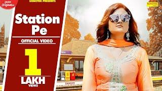 Ek Mili Hoor Mane Station Pe – Sonu Vicky Brother