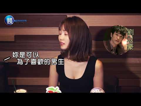 鏡週刊 娛樂即時》李行出演公益短片 池端玲名整組失控就為劉以豪