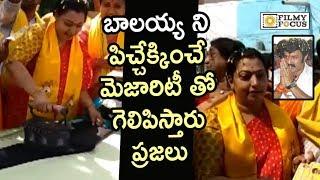 Balakrishna Wife Vasundhara Election Campaign in Hindupur..
