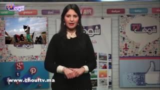 النشرة الاقتصادية : 12 يناير 2016       إيكو بالعربية