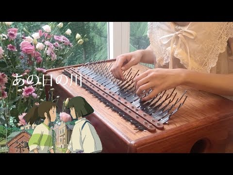 Spirited Away-One Summer's Day Array mbira