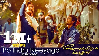 Po Indru Neeyaga - Lyric Video | Velai Illa Pattadhaari | Anirudh Ravichander | Dhanush | #D25 #DnA