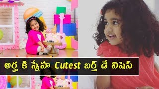 Allu Arjun wife Sneha reddy cutest wishes to her daughter ..