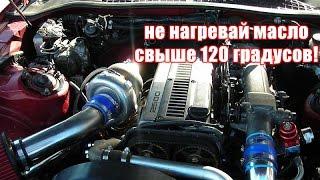 Жорик PRO - Жорик Ревазов рассказал про турбины.