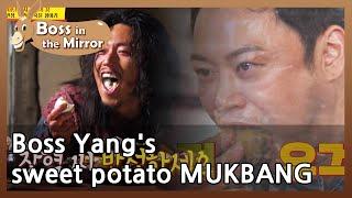 Boss Yang's sweet potato MUKBANG (Boss in the Mirror)   KBS WORLD TV 210513