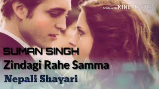 nepali love shayari for girlfriend Videos - Playxem com