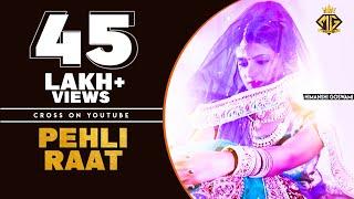 Pehli Raat – Krishan Sanwra – Sheenam Katholic Video HD
