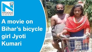 Bihar's bicycle girl Jyoti Kumari to play lead role in a f..