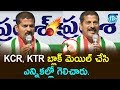 Revanth Reddy Press Meet On Telangana Municipal Election Results