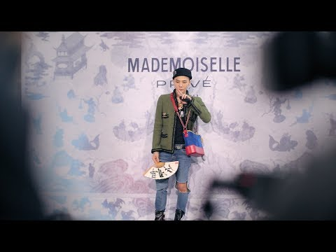 Mademoiselle Privé Seoul Exhibition Opening - CHANEL