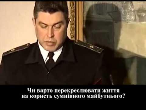 Зрада адмірала Березовського