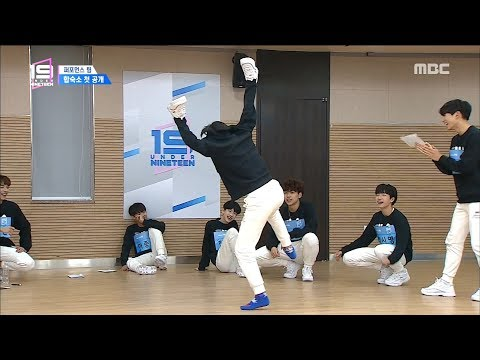 [HOT]  Dance of the youngest performance team ,언더 나인틴 20181110