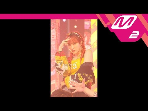 [MPD직캠] EXID 하니 직캠 '내일해(LADY)' (EXID HANI FanCam)   @MCOUNTDOWN_2018.4.5