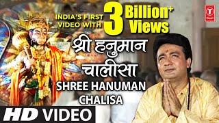 Hanuman Chalisa (हनुमान चालीसा) – Hariharan Video HD