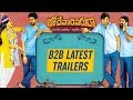 Brochevarevarura B2B latest trailers ft Sree Vishnu, Nivetha Thomas