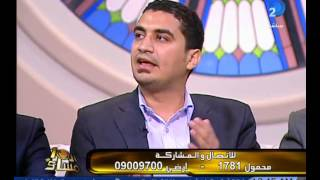 برنامج العاشرة مساء|مع وائل الإبراشى حلقة 16-11-2014