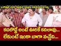 King Movie Comedy Scenes | Sri Hari Painting Comedy Scenes | Telugu Comedy Videos | TeluguOne