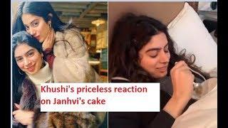 Janhvi Kapoor bakes cake for Khushi, her reaction is price..