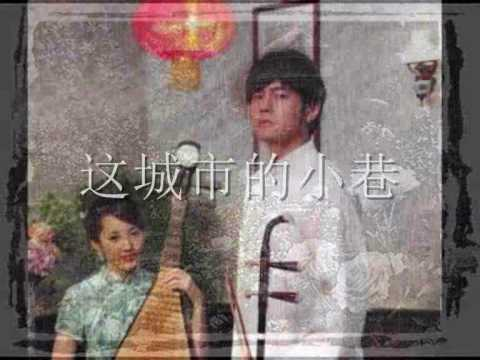 雨下一整晚 周杰伦 It Rains All Night by Jay Chou (lyrics-歌词)