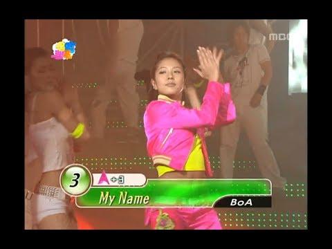 BoA - My Name, 보아 - 마이 네임, Music Camp 20040717