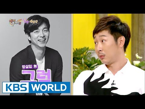 Kim Kidoo is actually Gong Yoo's dearest friend? [Happy Together / 2017.08.10]