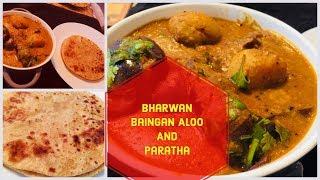 Bharwan Baingan Aloo and Paratha|Gujarati style Bharva Baingan aloo|#with me|Partha|