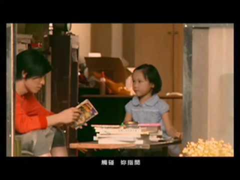 2009/08/05 蕭敬騰.阿飛的小蝴蝶.完整版MV