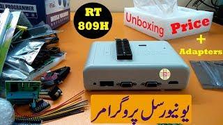 Starsat Extreme 2000 Hd 4k Receiver Full intro /urdu/hindi