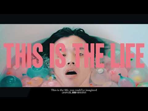 Newspeak - Lake (Official Music Video)
