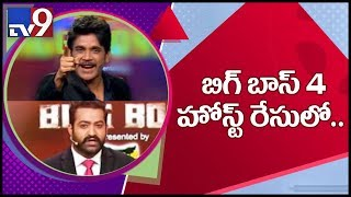 Jr NTR to return as host for 'Bigg Boss Telugu' 4?..