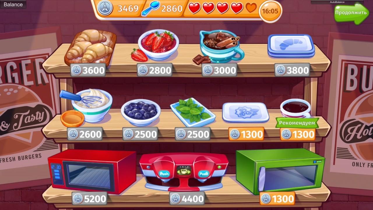 Играй Безумный кулинар! На ПК 2