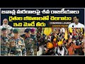 Farmer Bill 2020    AICC Secretary Chinna Reddy Comments On Farmer Bill    Public On Farmers Protest