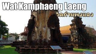 Wat Kamphaeng Laeng in Phetchaburi Town, Western Thailand