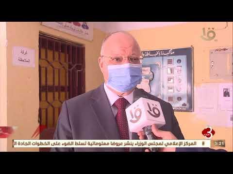 محافظ القاهرة والاستاذ محمد عطية يتفقدان امتحانات الشهادة الإعدادية