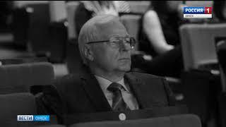 Бывший директор Омской филармонии найден мертвым в своей квартире