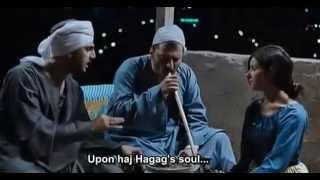 Dokkan Shehata 2009  فيلم  دكان شحاته