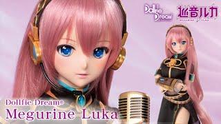 """Dollfie Dream® """"Megurine Luka"""" 巡音ルカ"""