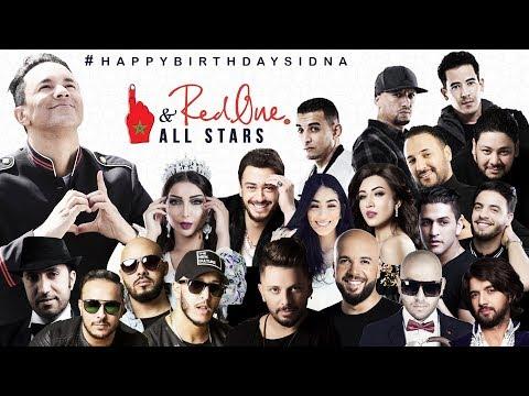 RedOne & All Stars - Happy Birthday Sidna عيد ميلاد سعيد سيدنا