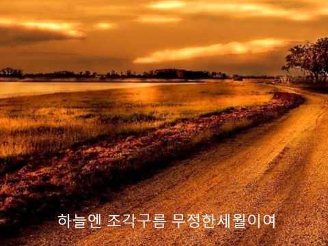 김정호 - 날이갈수록.wmv