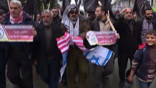 تظاهرات في غزة ضد قرار ترامب المرتقب الاعتراف بالقدس عاصمة ...