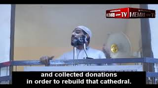 """Gaza Cleric Mahmoud Al-Hasanat Rebukes Arab Leaders Who """"Whine"""" about Notre-Dame Cathedral"""