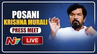 Posani Live | Posani Krishna Murali Press Meet || NTV Live