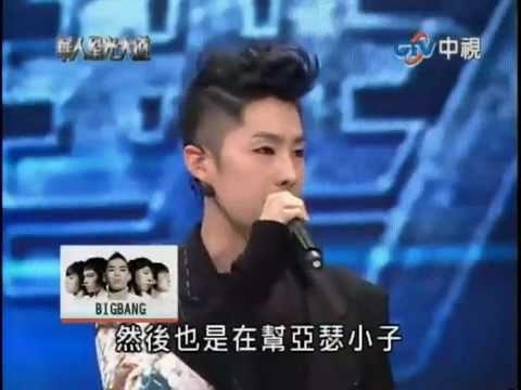 2011-07-24 華人星光大道表演嘉賓:Van Ness 吳建豪 《說愛就愛》