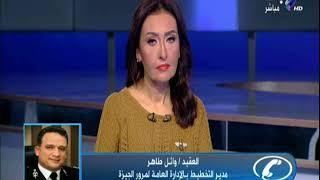 المرو: إغلاق شارع السودان والكيت كات لمدة 3 سنوات لتنفيذ محطات المترو ...